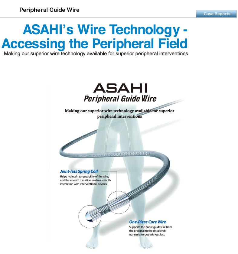 ASAHI Peripheral guidewires | Asahi intecc |